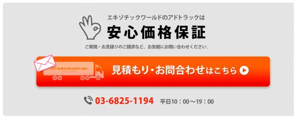 スクリーンショット 2015-12-02 19.57.32