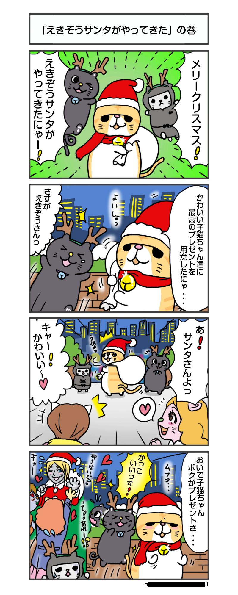 縺医″縺昴y縺・anga_vol.20