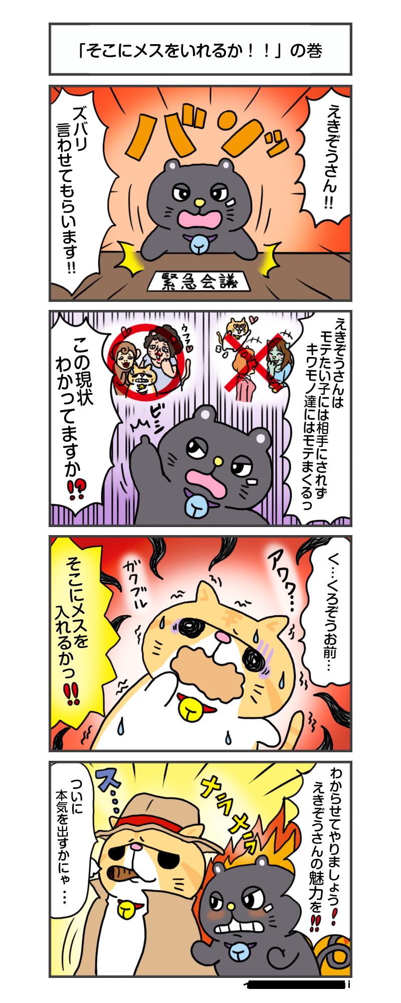 manga_vol.25