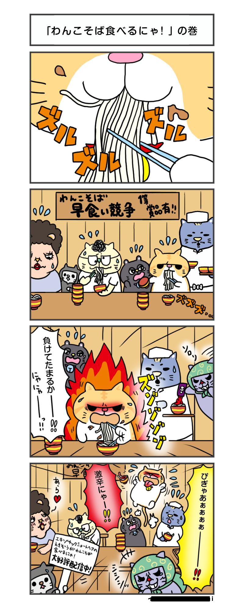 縺医″縺昴y縺・anga_vol.30