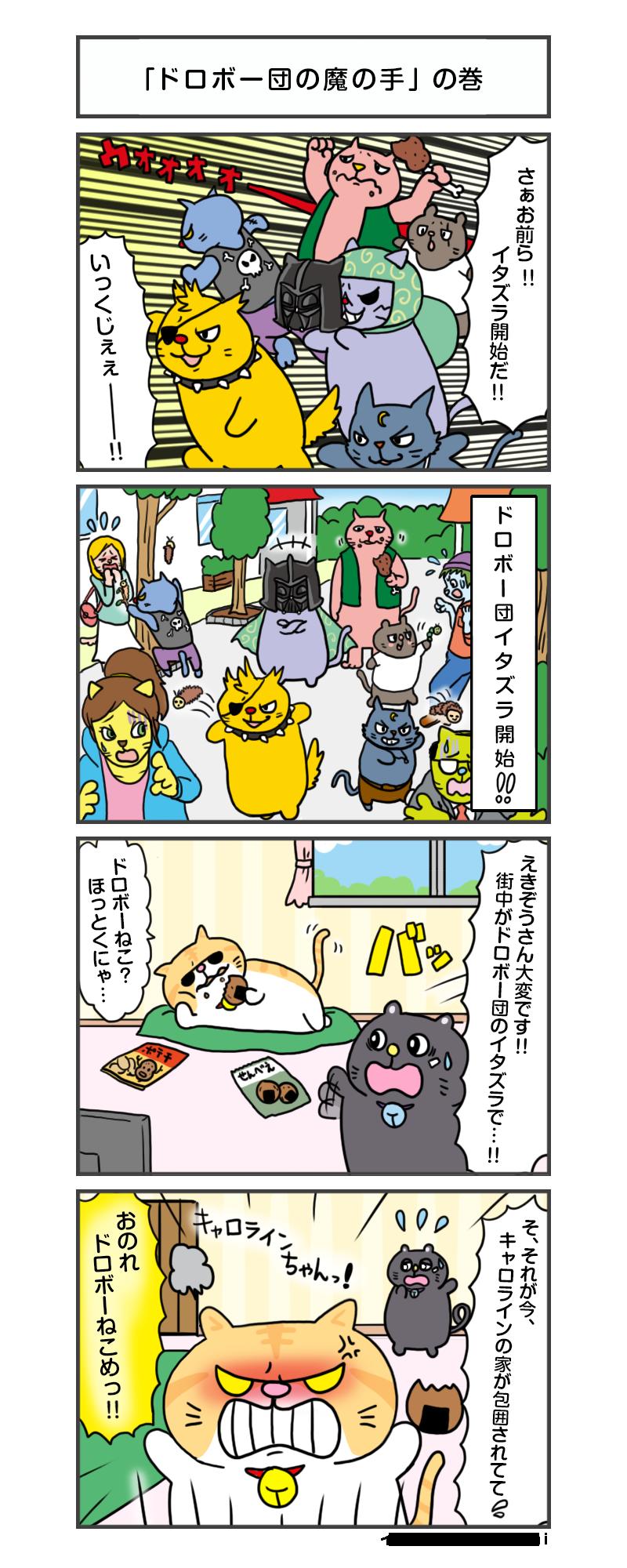 えきぞう_vol.33