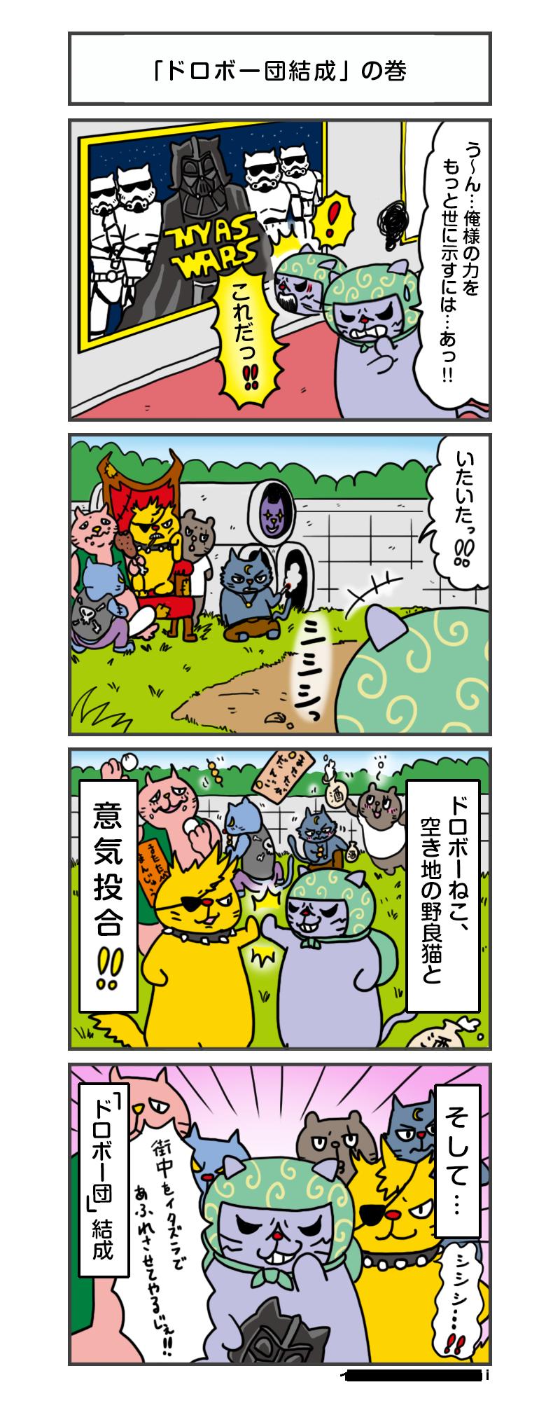 manga_vol.32