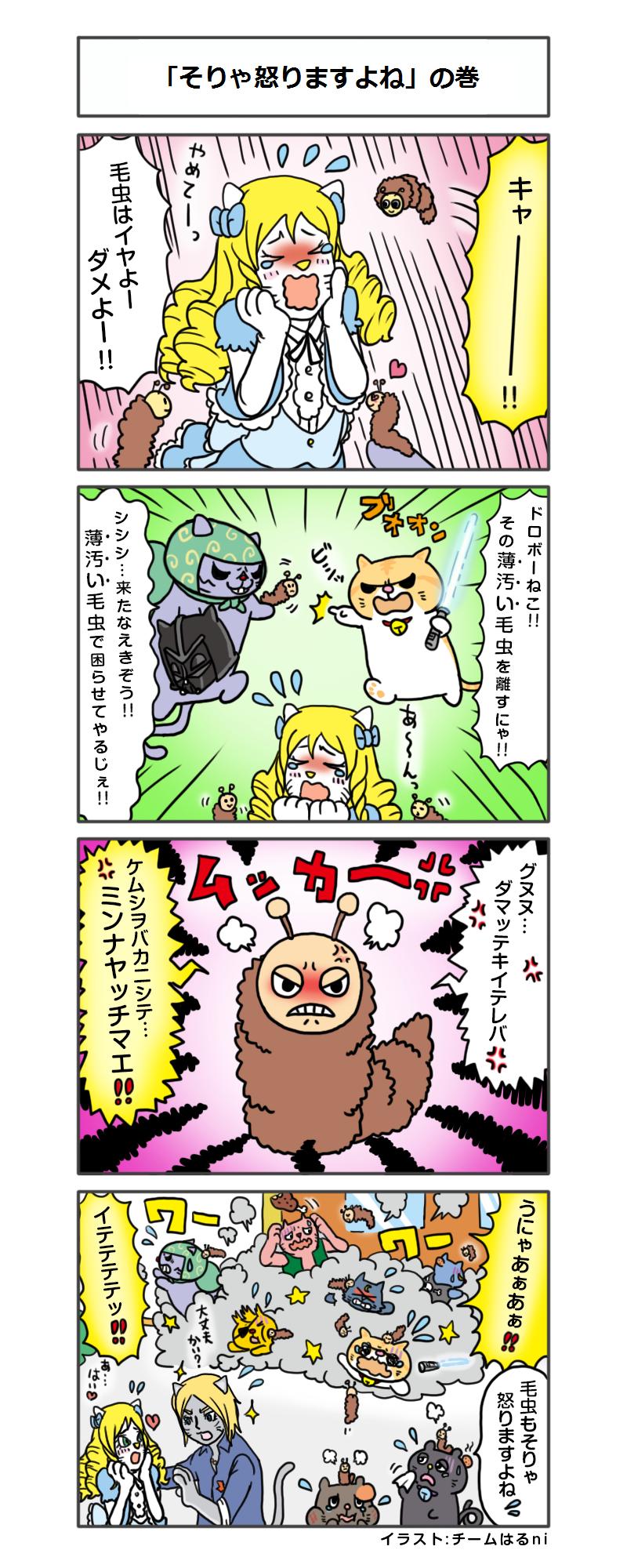 manga_vol.34