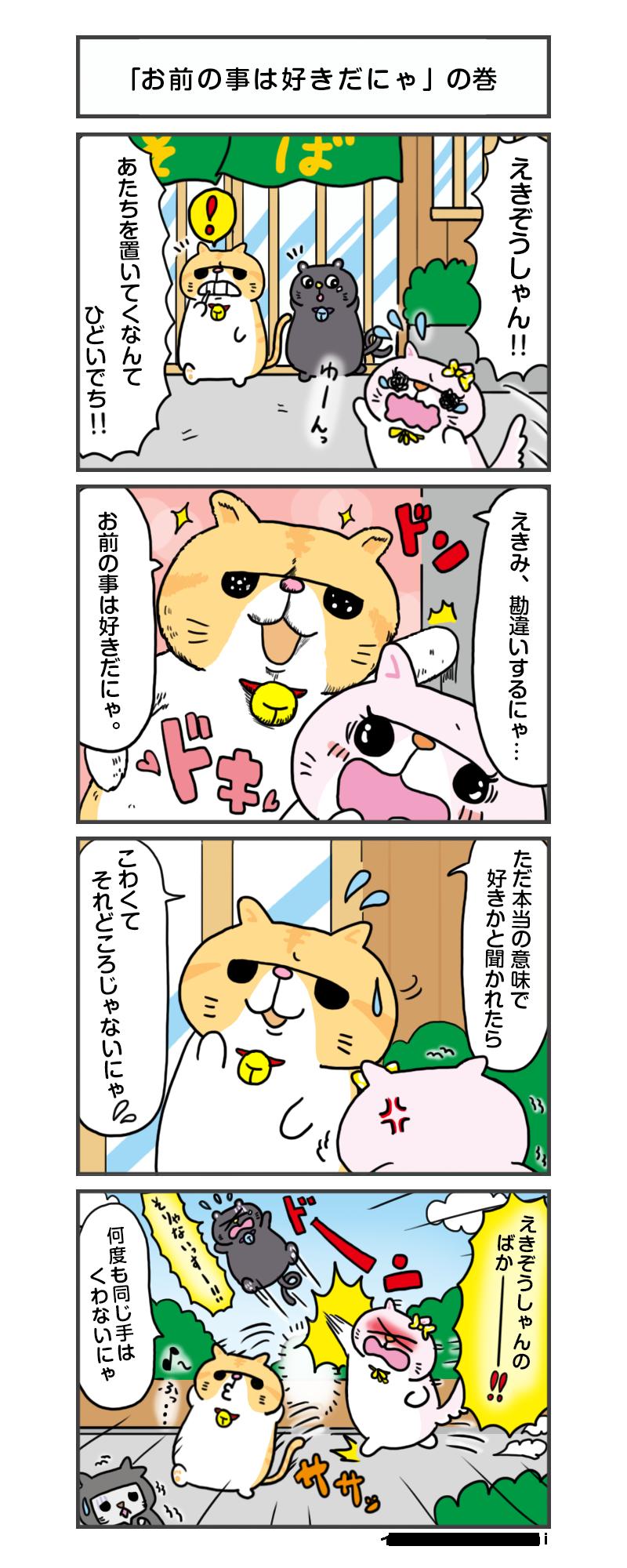 manga_vol.31