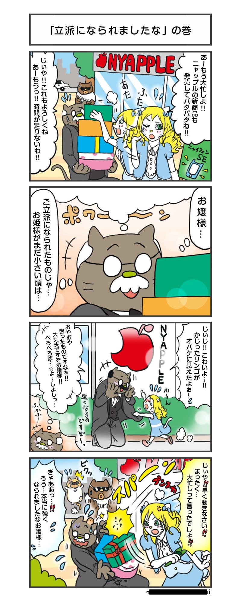 縺医″縺昴y縺・anga_vol.37