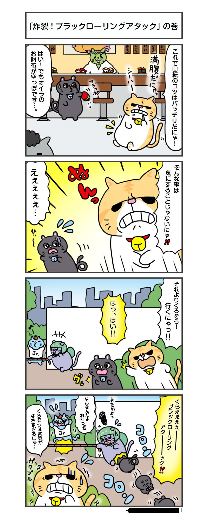 縺医″縺昴y縺・anga_vol.49