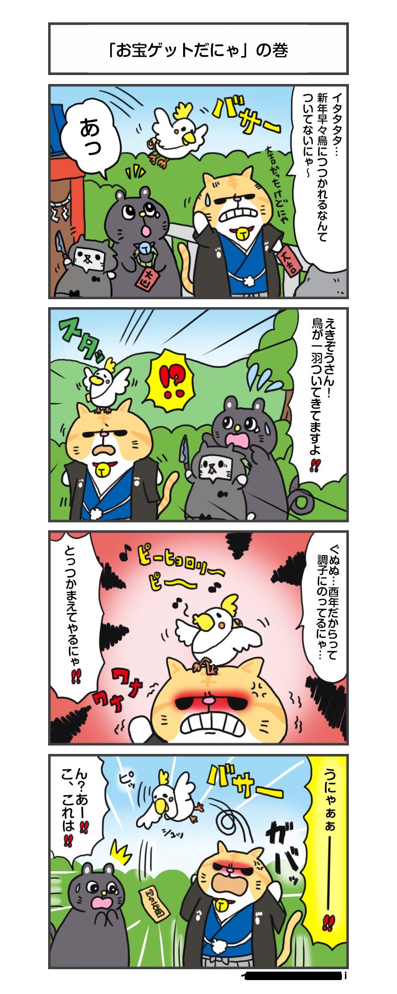 manga_vol.76