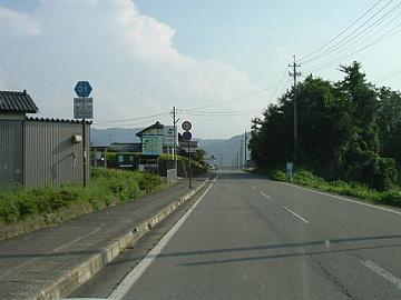 f031-209
